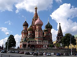 Moscow Saint Basil's Cathedral.jpg