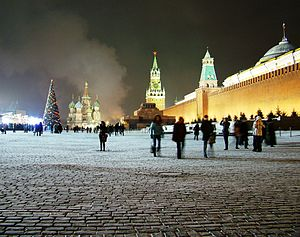 The Red Square at Christmas