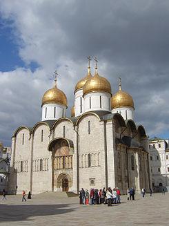 Moskau PD 2010 042.JPG