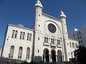 Abdallah Ibn Salam Mosque - Image: Mosquée Abdallah Ibn Salam (ancienne Synagogue d'Oran) en 2011