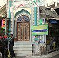 Mosque of Saleh Kamboh (WCLA).jpg