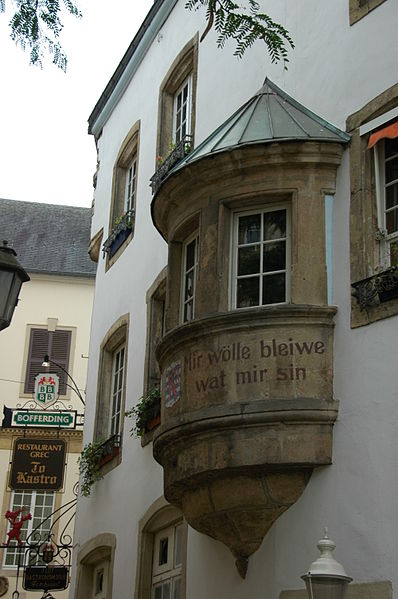 File:Motto of Luxembourg.JPG