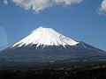 Mount Fuji Sanroku.jpg