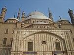 Muhammad Ali Mosque-Egypt-Moschea di alabastro.jpg