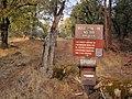 Mule Mountain Trail - panoramio (1).jpg