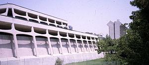 Carpet Museum of Iran - Carpet Museum of Iran, Tehran