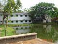 Mymensingh Zilla School Pond.jpg