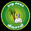 Naam Tamilar Katchi Symbol.png