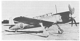 Reconnaissance aircraft - Imperial Japanese Navy Air Service Nakajima C6N Saiun carrier-based reconnaissance aircraft