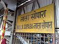 Nalla Sopara stationboard.jpg