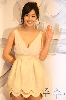 Nam Gyu-ri at the press conference for 49 Days 215.jpg