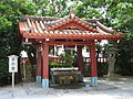 Naminoue-gū chōzuya.jpeg