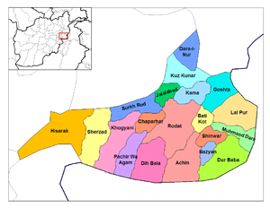 Jalalabad District is located in the north-wes...