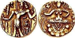 Narasimhagupta - Image: Narasimhagupta Baladitya Circa 495 530 CE