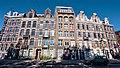 Nassaukade tussen Tweede Helmersstraat en Derde Helmersstraat foto 1.jpg