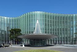 National Art Center Tokyo 2008.jpg