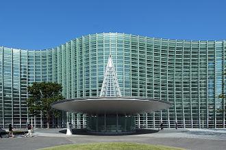 Kisho Kurokawa - The National Art Center, Tokyo