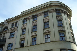 National Library of Latvia - The historical main building, Krišjāņa Barona iela 14