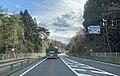 National Route 45 tsunami zone.jpg
