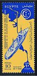 Nationalization of Suez canal 26-7-1956.jpg