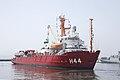 Navio de Apoio Oceanográfico Ary Rongel parte rumo à Antártica (37626261796).jpg