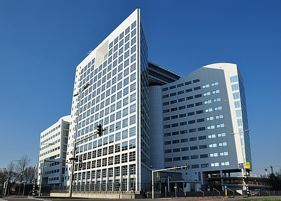 The former (provisional) headquarters of the ICC in The Hague, in use until December 2015 Netherlands, The Hague, International Criminal Court.JPG