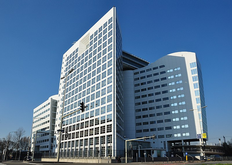 File:Netherlands, The Hague, International Criminal Court.JPG