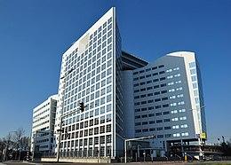 Международный уголовный суд — Википедия