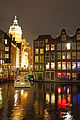 Netherlands-4509 - Old Centre District of Amsterdam (12153756985).jpg