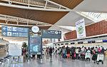New Chitose Airport 017.JPG