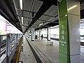 Ngau Tau Kok Station 2013 part3.JPG