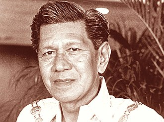 Nick Joaquin - Portrait of Joaquin