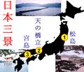 NihonSankei.png