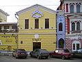 Nizhny Novgorod. Near Tyubeteyka Cafe in March evening.jpg