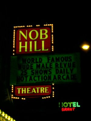 Adult movie theater - Nob Hill theater advertising video arcade
