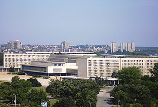 Ministry of Foreign Affairs (Yugoslavia) Yugoslavia Ministry of Foreign Affairs