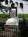 Novodevichy Convent Matvey Ivanovich Muravev-Apostol tomb.JPG