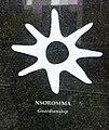 Nsoromma (f79db5a0-31ad-4eed-96df-973105bab941).jpg