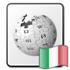 Nuvola wikipedia icon IT.png