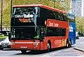 OXFORD TUBE - Flickr - secret coach park.jpg