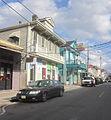 Oak Street Renovation Mellow New Orleans.jpg