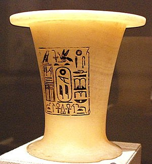 An offering vessel of Pepi I. It would have likely been used to celebrate this king's Heb Sed feast Offering vessel of Pepi I.jpg