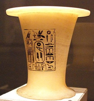 Pepi I Meryre - An offering vessel of Pepi I. It would have likely been used to celebrate this king's Heb Sed feast