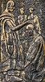 Ogboni sculpture 1.jpg