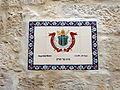 Old Jerusalem Maronite Convent street 25 Foyer Mar Maroun sign.jpg