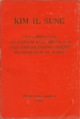 On Eliminating Dogmatism and Formalism and Establishing Juche in Ideological Work.webp