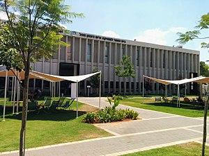 Ono Academic College - Ono Academic College main campus, Kiryat Ono