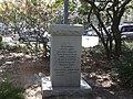 Operation Desert Storm, Operation Desert Shield Memorial, Gainesville FL.JPG