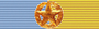 Order of the Gold Star of Ukraine.png