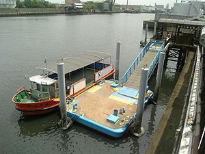 Osaka city ferry boat01.JPG